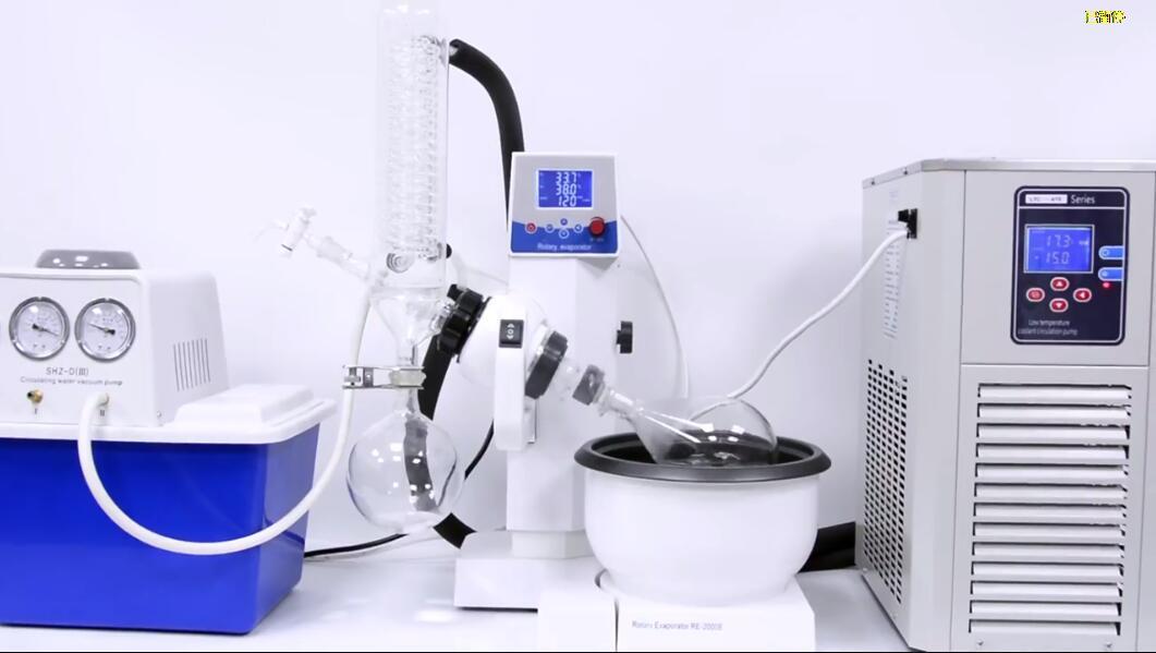 laboratory rotary evaporator